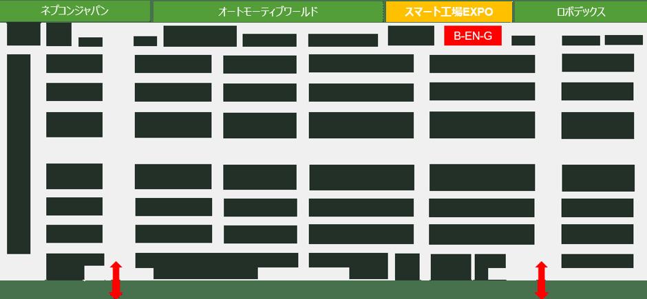 スマート工場Expo名古屋案内地図
