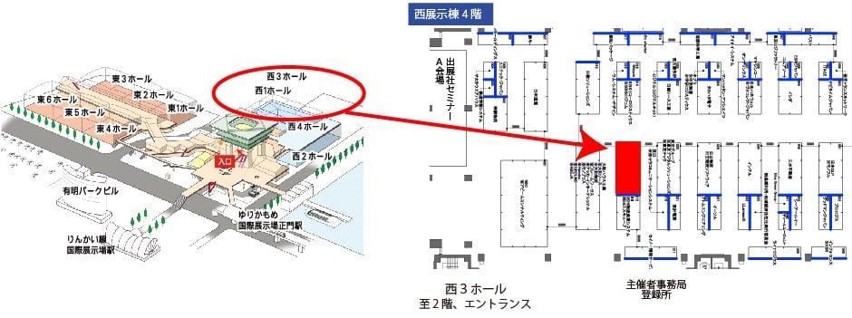 ロジフェア2019案内地図